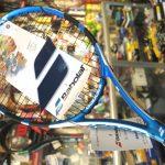 Vợt Tennis Babolat Boost Drive ( 260gr )