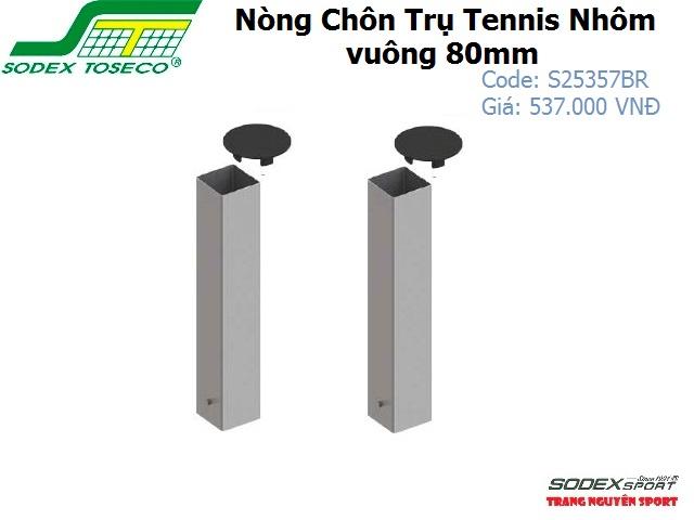 Bộ 2 Nòng Nhôm cho Trụ Tennis vuông 80mm – S25357BR