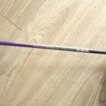 Vợt Cầu Lông Felet Carbon Woven 18 (MAX 40 LBS)