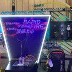 Vợt Cầu Lông Yonex NanoFlare 800 (Tốc độ kinh ngạc, tấn công nhanh chóng)