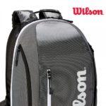 Balo Tennis Wilson Super Tour Backpack WRZ843996 – Màu Ghi