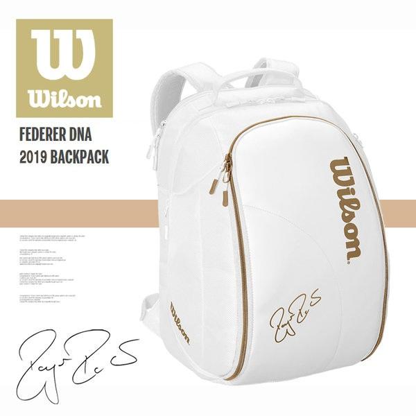 Balo Tennis Wilson Federer DNA Backpack WR8004501001 – Trắng/Vàng