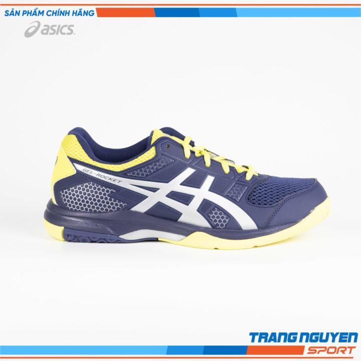 Giày Thể Thao Asics Nam GEL-ROCKET® 8 Indigo Blue/Silver