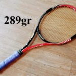 Vợt Tennis Cũ 289gr – Wilson Six.one Team 18×20