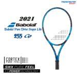 Vợt Tennis Babolat Pure Drive Super Lite 2021 (255gr)