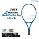 Vợt Tennis Babolat Pure Drive Team 2021 (285gr)